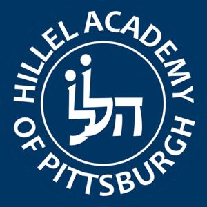 Hillel Academy Outstanding Alumnus